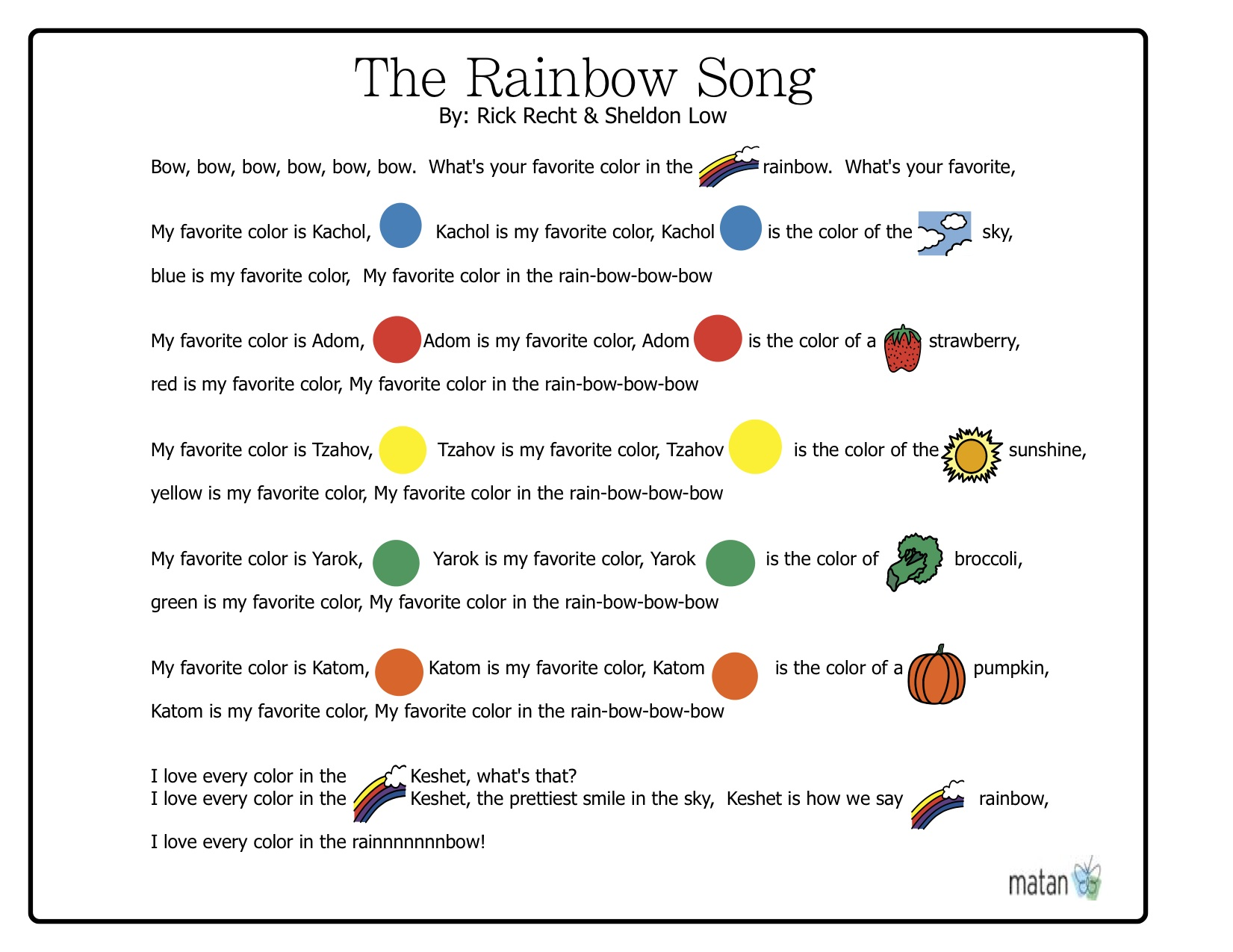 Dj Skeptyk - Colors Of The Rainbow With Lyrics - YouTube