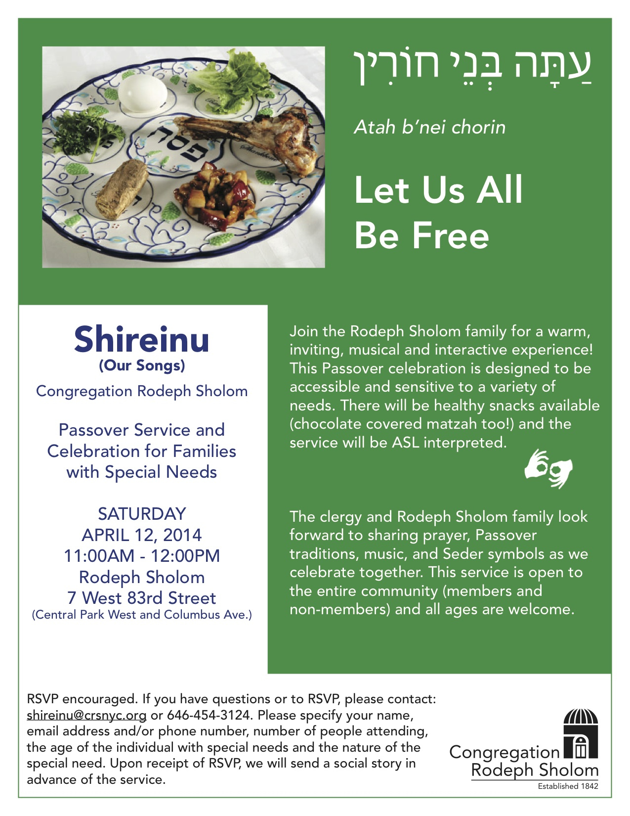 shireinu-holidays-passover copy