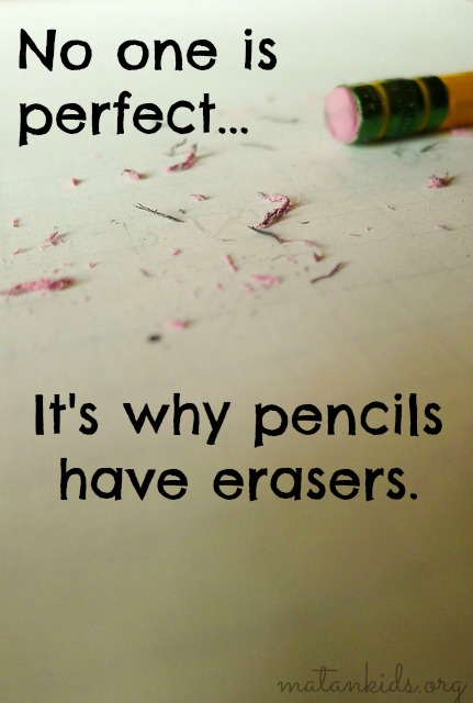 Why do pencils have horrible erasers?